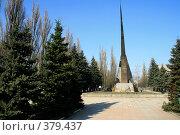 Купить «Калининград,  монумент павшим летчикам Балтийского флота», фото № 379437, снято 28 марта 2008 г. (c) Рягузов Алексей / Фотобанк Лори