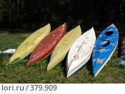 Купить «Разноцветные байдарки на берегу», фото № 379909, снято 5 июня 2008 г. (c) Валерий Шанин / Фотобанк Лори