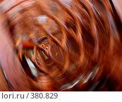 Купить «Абстрактный спиральный фон с цветными бликами», фото № 380829, снято 28 июля 2008 г. (c) Татьяна Заварина / Фотобанк Лори