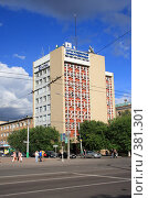 Купить «Карагандинский Промстройпроект», фото № 381301, снято 16 июля 2008 г. (c) Михаил Николаев / Фотобанк Лори