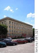 Купить «Карагандинский областной суд», фото № 381321, снято 17 июля 2008 г. (c) Михаил Николаев / Фотобанк Лори