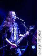 Купить «Музыкант на сцене Black metal artist», фото № 381429, снято 16 июля 2019 г. (c) Ольга Сапегина / Фотобанк Лори