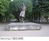 Купить «Памятник Лермонтову в Ставрополе», фото № 383845, снято 16 августа 2006 г. (c) Александр Поганкин / Фотобанк Лори