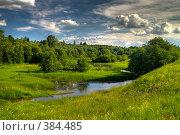 Долина Хаустовки. Стоковое фото, фотограф Александр Иванов / Фотобанк Лори