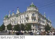 Купить «Ростов сегодня- здание городской Думы», фото № 384501, снято 2 июля 2008 г. (c) Александр Тихонов / Фотобанк Лори