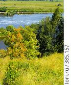 Купить «На берегах реки Оки. Рязанская область.», фото № 385157, снято 2 августа 2008 г. (c) УНА / Фотобанк Лори