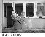 Купить «Свободный художник», фото № 385397, снято 15 июля 2008 г. (c) Дмитрий Алимпиев / Фотобанк Лори