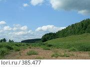 Купить «На Угре», фото № 385477, снято 22 июля 2008 г. (c) Дмитрий Алимпиев / Фотобанк Лори