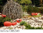 Купить «Парк 50-летия октября», эксклюзивное фото № 385541, снято 19 июля 2008 г. (c) Журавлев Андрей / Фотобанк Лори
