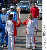 Купить «Оксана Козакова, чемпион Олимпиады 1998 по фигурному катанию», фото № 385577, снято 5 апреля 2008 г. (c) Vladimir Kolobov / Фотобанк Лори