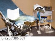 Купить «Медицинский кабинет», фото № 386361, снято 30 июля 2007 г. (c) Фурсов Алексей / Фотобанк Лори