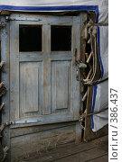 Купить «Бурятская юрта», фото № 386437, снято 21 сентября 2007 г. (c) Юлия Паршина / Фотобанк Лори
