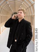 Разговор. Стоковое фото, фотограф Андрей Шахов / Фотобанк Лори