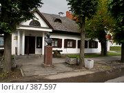 Купить «Дом Суворова в Кобрине», фото № 387597, снято 20 июля 2008 г. (c) Смирнова Лидия / Фотобанк Лори
