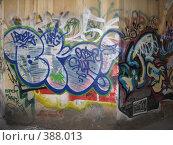 Купить «Угол одного из питерских домов. Граффити.», фото № 388013, снято 26 мая 2008 г. (c) Светлана Кудрина / Фотобанк Лори