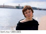 Купить «Девушка», фото № 389065, снято 12 июня 2008 г. (c) Андрей Шахов / Фотобанк Лори