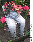 Купить «Цветы в штанах», фото № 389297, снято 5 августа 2004 г. (c) Вячеслав Смоленский / Фотобанк Лори