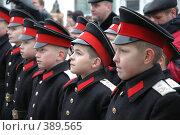 Купить «Воронежские кадеты», фото № 389565, снято 24 ноября 2005 г. (c) Олег Гуличев / Фотобанк Лори