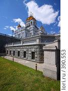 Купить «Храм Христа Спасителя», фото № 390553, снято 31 мая 2008 г. (c) Андрей Шахов / Фотобанк Лори