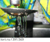 Просто вода. Стоковое фото, фотограф Светлана Кудрина / Фотобанк Лори