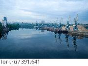 Купить «Западный речной порт», фото № 391641, снято 11 мая 2008 г. (c) Светлана Архи / Фотобанк Лори