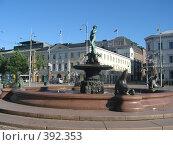 Купить «Фонтан в Хельсинки», фото № 392353, снято 23 июня 2007 г. (c) Алла Кригер / Фотобанк Лори