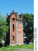 Купить «Башня», фото № 392505, снято 1 ноября 2006 г. (c) Николай Лыжин / Фотобанк Лори