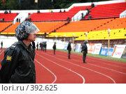Купить «Охрана на стадионе», фото № 392625, снято 6 августа 2008 г. (c) uioio / Фотобанк Лори