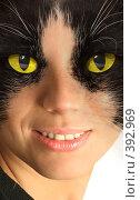 Купить «Женщина-кошка, портрет», фото № 392969, снято 1 декабря 2006 г. (c) Андрей Армягов / Фотобанк Лори