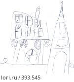 """Купить «Детский рисунок """"Дом""""», иллюстрация № 393545 (c) Анастасия Малик / Фотобанк Лори"""