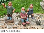 Купить «Гномы в парке Великого Новгорода», фото № 393565, снято 13 июля 2008 г. (c) Александр Секретарев / Фотобанк Лори