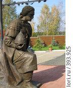 Купить «Александр Невский», фото № 393925, снято 29 сентября 2007 г. (c) Сычёва Надежда / Фотобанк Лори