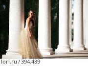 Купить «Красивая девушка», фото № 394489, снято 3 июля 2008 г. (c) Astroid / Фотобанк Лори