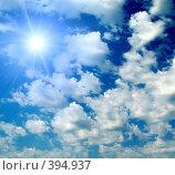 Купить «Солнце в облаках», фото № 394937, снято 27 февраля 2020 г. (c) ElenArt / Фотобанк Лори