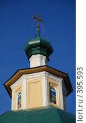 Купить «Церковный купол», фото № 395593, снято 11 ноября 2006 г. (c) Николай Лыжин / Фотобанк Лори