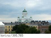 Купить «Кафедральный собор в Хельсинки», фото № 395785, снято 2 августа 2008 г. (c) Андрей Некрасов / Фотобанк Лори