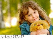 Купить «Девочка с плюшевым медвежонком», фото № 397417, снято 9 августа 2008 г. (c) BestPhotoStudio / Фотобанк Лори