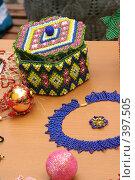 Купить «Бисерные изделия», эксклюзивное фото № 397505, снято 12 июня 2008 г. (c) Инна Козырина (Трепоухова) / Фотобанк Лори