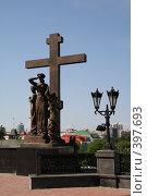 Памятник царской семье у Храма на крови, Екатеринбург (2008 год). Редакционное фото, фотограф Архипова Мария / Фотобанк Лори