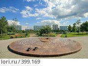 Купить «Памятник студенческим приметам (Пяти копейкам) в Марьине, Москва», фото № 399169, снято 12 июля 2008 г. (c) Fro / Фотобанк Лори