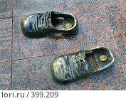 Купить «Стоптанные ботинки солидного размера с пятачками на пятках, деталь памятника», фото № 399209, снято 12 июля 2008 г. (c) Fro / Фотобанк Лори