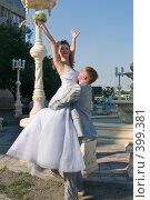 Купить «Свадьба. Весёлые молодожёны», фото № 399381, снято 8 августа 2008 г. (c) Федор Королевский / Фотобанк Лори