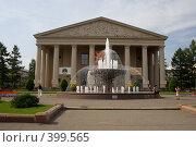 Кемеровский областной театр драмы (2008 год). Редакционное фото, фотограф Дмитрий Кожевников / Фотобанк Лори