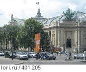 Купить «Перекресток в Париже», фото № 401205, снято 27 июня 2007 г. (c) Алла Кригер / Фотобанк Лори