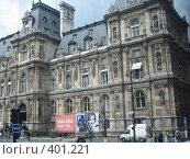 Купить «Здание на улице Парижа», фото № 401221, снято 27 июня 2007 г. (c) Алла Кригер / Фотобанк Лори