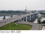 Купить «Мост через реку Томь, город Кемерово», фото № 401329, снято 10 августа 2008 г. (c) Дмитрий Кожевников / Фотобанк Лори