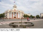 Нулевой километр города Кемерово. Редакционное фото, фотограф Дмитрий Кожевников / Фотобанк Лори