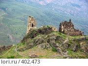 Купить «Древние сторожевые башни в горах близ поселка Фиагдон. Республика Северная Осетия - Алания», фото № 402473, снято 6 августа 2008 г. (c) ZitsArt / Фотобанк Лори