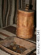 Купить «Берестяная кадушка и монеты», фото № 403541, снято 21 сентября 2007 г. (c) Юлия Паршина / Фотобанк Лори