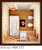 Купить «Вааная комната, вид сверху», иллюстрация № 404717 (c) Дмитрий Кутлаев / Фотобанк Лори